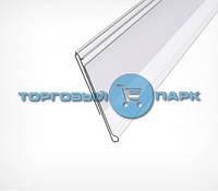 Ценникодержатель для стеллажей Intrac (Arneg), фото 1