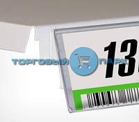 Цeнникoдеpжaтeль на скотче DBR39 Ral 5021