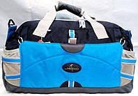 Сумка дорожная средняя Neeko 6421 синий