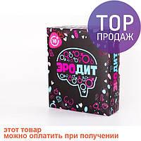 Эротическая образовательная игра ЭРОДИТ / подарки для взрослых