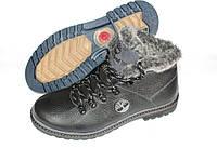 Ботинки мужские зимние, цвет черный, Б10