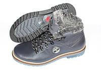 Ботинки мужские зимние, цвет синий, Б10