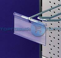Ценникодержатель для крючков DRA, фото 1