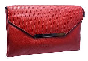 Элегантный женский клатч 2828 red
