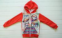 Кофта для девочек с изображением Звездочек 5-8 лет, утепленная