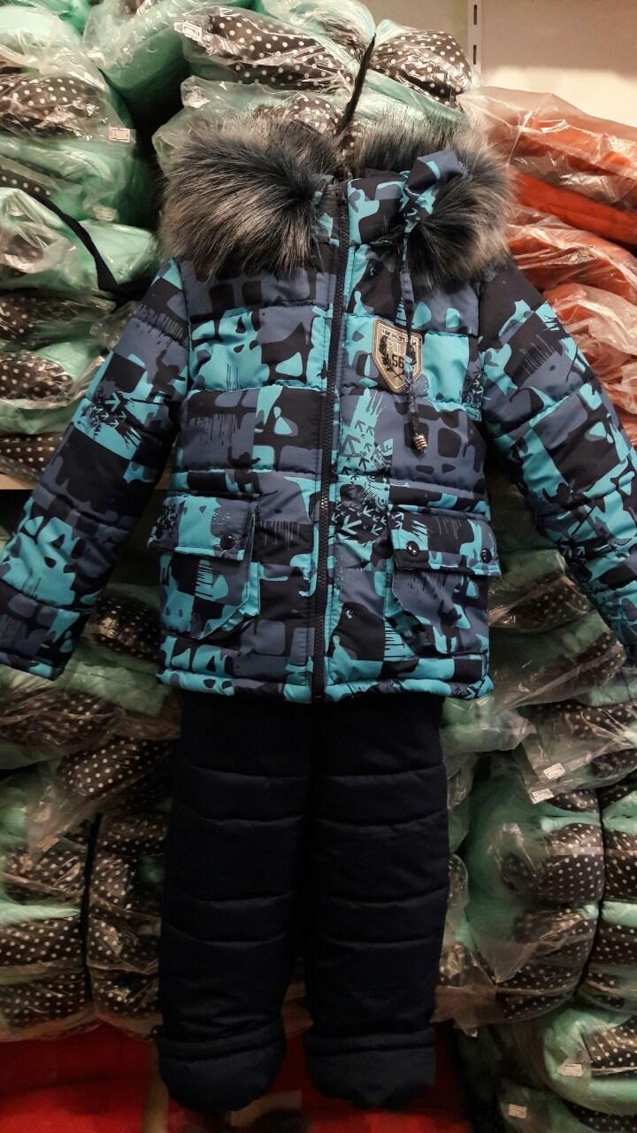 Зимний детский комбинезон на мальчика Код дом33