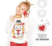"""Пижама детская с мурчащим котиком """"Cat & fish"""""""