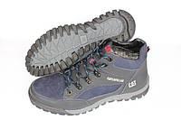 Зимние спортивные ботинки на меху синие, Б14