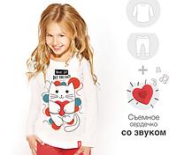 """Пижама детская с мурчащим котиком """"Cat & balloons"""""""