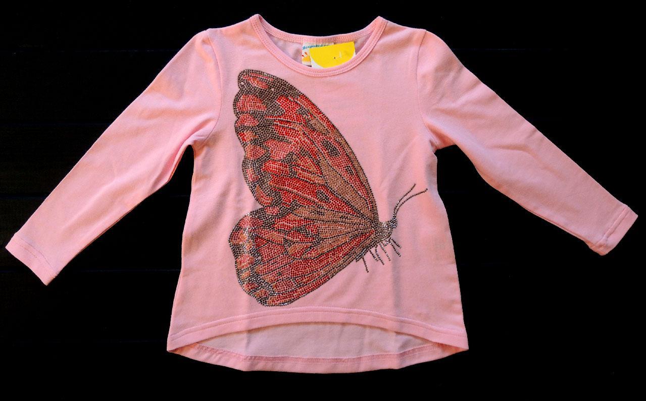 Туника бабочка доставка