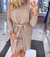 Женский костюм большие размеры