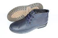 Кожаные ботинки зимние , синие, Б33