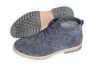 Замшевые ботинки зимние , синие, Б33