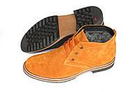 Замшевые ботинки зимние , рыжие, Б33