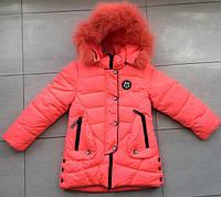 Куртка зимняя на девочку 110-134 см, возраст 4,5,6,7,8 лет.