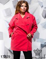 3485c4266bf Пальто демисезонное женское кашемир большого размера недорого в  интернет-магазине Украина Россия р. 48
