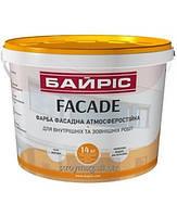 Фасадная стойкая краска акрил для стен и потолков FACADE БАЙРІС, 14кг