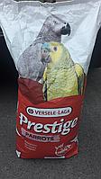 Корм до крупных попугаев Versele Laga Prestige Parrots 15кг. ВЕРСЕЛЕ-ЛАГА ПРЕСТИЖ КРУПНЫЙ ПОПУГАЙ