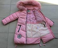 Куртка зимняя на девочку 116-140 см, возраст 5,6,7,8,9 лет.