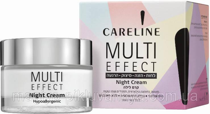 """CL """"Multi Effect"""" Ночной крем для лица и шеи 50мл, арт. 964091"""