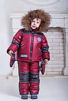 Зимний комплект для мальчика (комбинезон + куртка) с натуральным мехом на капюшоне в расцветках