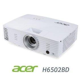 Мультимедийный проектор Acer H6502BD (MR.JN111.001)