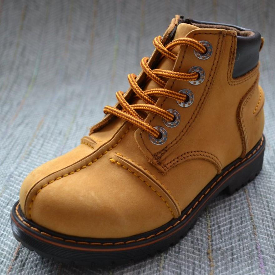 Бежеві черевики для хлопчика, Minican розмір 29