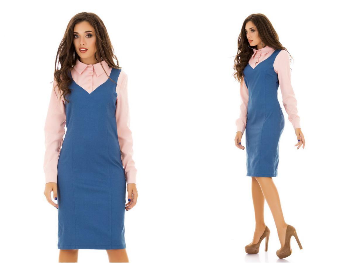 ca877d2fd62 Платье офисное с иммитацией сарафана  продажа