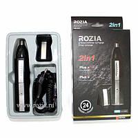 Триммер для удаление нежелательных волос 2в1 Rozia HD - 102