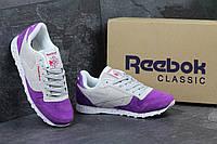 Детские, подростковые серые с фиолетовым кроссовки Reebok Classic