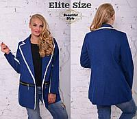 Женский джинсовый жакет большого размера