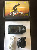 Фонарь велосипедный аккумуляторный FY-307-T6 с солнечной батареей