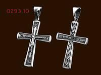 Крест православный из серебра 15.83