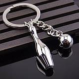 Брелок у вигляді кеглі і кулі для боулінгу метал SKU0000818, фото 2