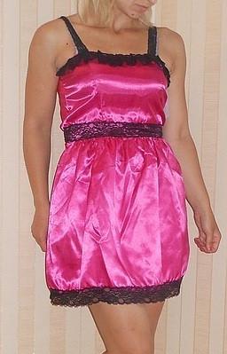 Атласное платье 48