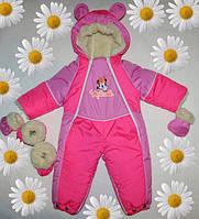Зимний детский комбинезон-трансформер для девочек, 0-18 месяцев, набивная овчина