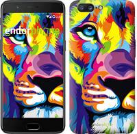 """Чехол на OnePlus 5 Разноцветный лев """"2713u-969-783"""""""