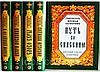 Собрание сочинений Феофана Затворника в 5 томах