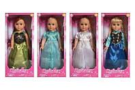 Большая кукла Defa Lusy 5503