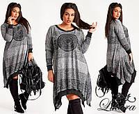 Осеннее трикотажное платье-асимметрия