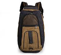 Дорожный рюкзак John McDee 9025C серо-коричневый, фото 1