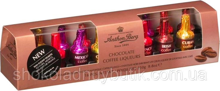 Шоколадные конфеты с ликером Anthon Berg Chocolate Coffee Liqueurs 250г
