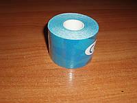 Кинезио тейп (Kinesio tape) 5м снимает боль в мышцах и суставах новый метод лечения эластичный бинт спортивная