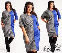 Повседневное двухцветное платье с фигурным вырезом