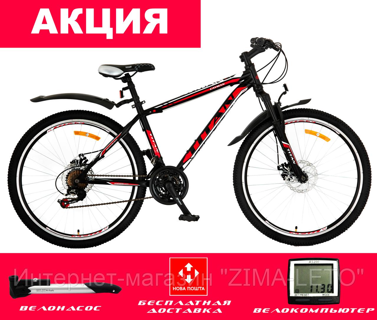 "Велосипед Titan Cayman 26"" 2016"