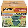 Измельчитель зерна Minsk 3.5 кВт, 200 кг/ч, фото 5