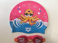 Очки и шапочка для плавания Arena Multi юниорские
