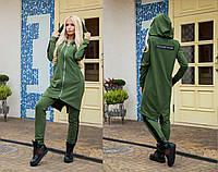 Очень стильный, женский, спортивный костюм штаны + кофта-макси на змейке с капюшоном   42-60р РАЗНЫЕ ЦВЕТА