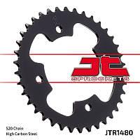 JT JTR1480.38 - Звезда задняя