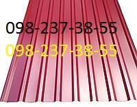 Профнастил некондиция вишневый, т.-0.4мм  2м*1.15м!